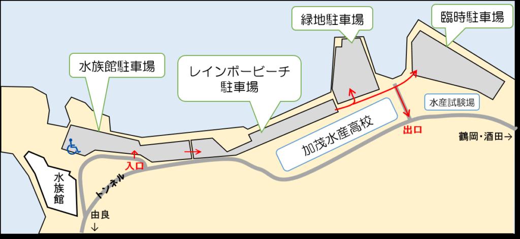 加茂水族館 駐車場