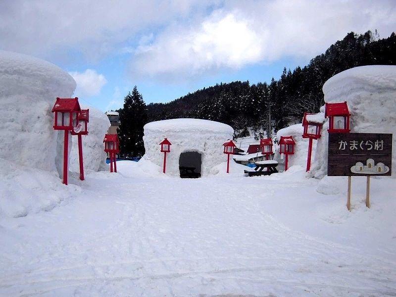 山形 雪まつり 小野川温泉かまくら村