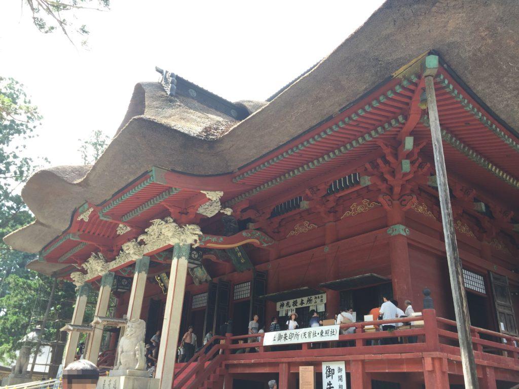 羽黒山 三神合祭殿