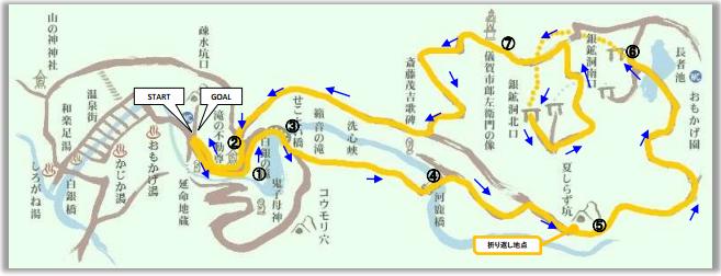 銀山温泉 銀山遊歩道 散策 コース