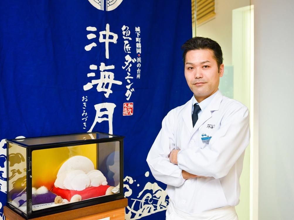 加茂水族館 レストラン 沖海月 須田剛史 料理長