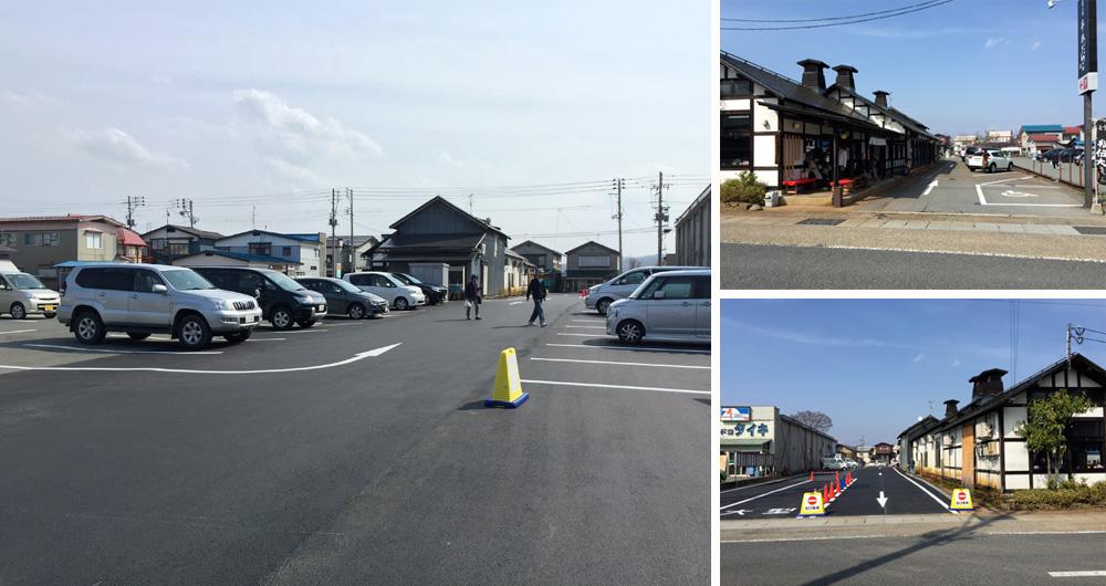 大石田 最上川 千本だんご 駐車場