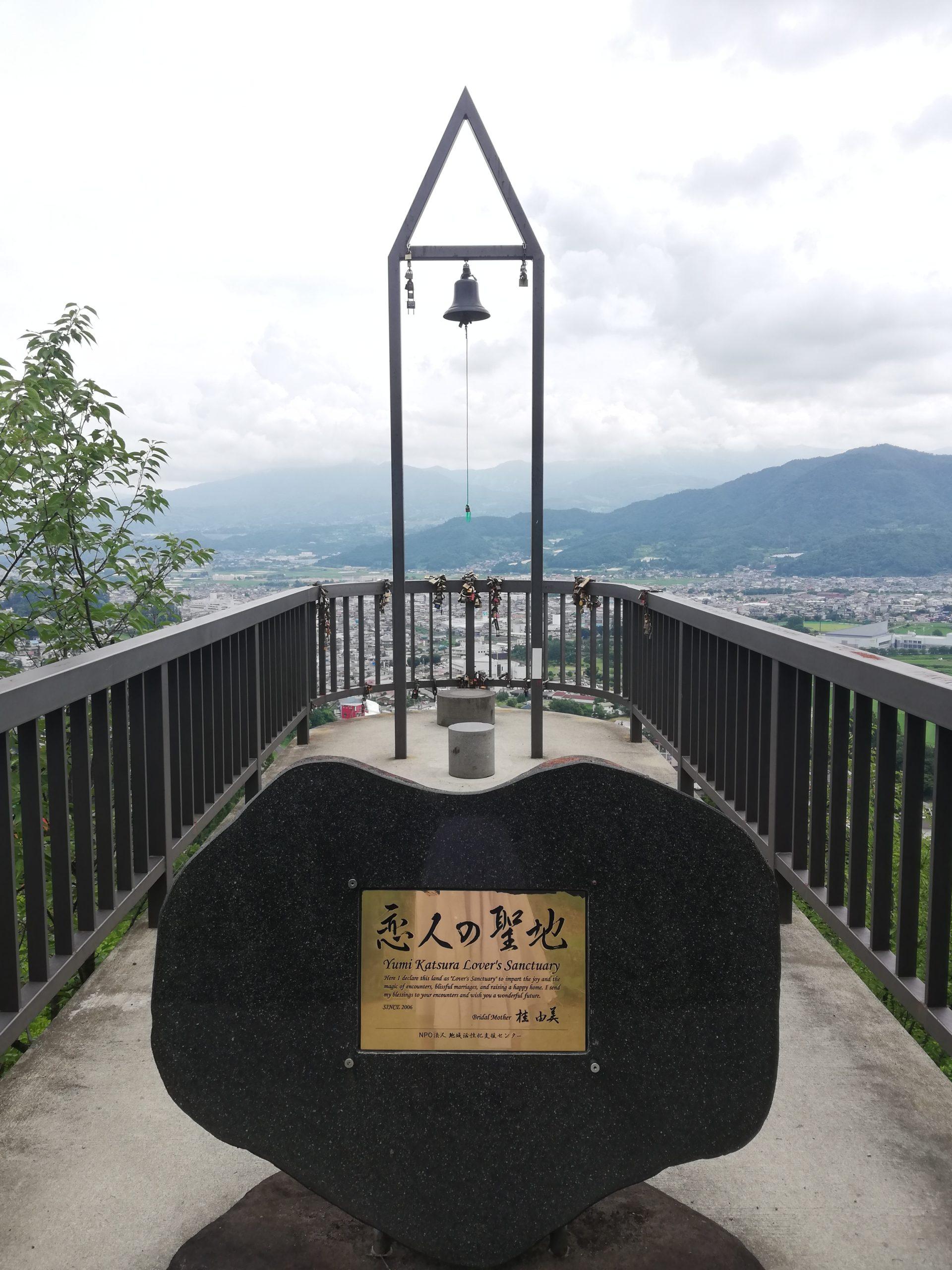 山形県上山市・葉山温泉街の絶景デートスポット、恋人の聖地・花咲山展望台へ