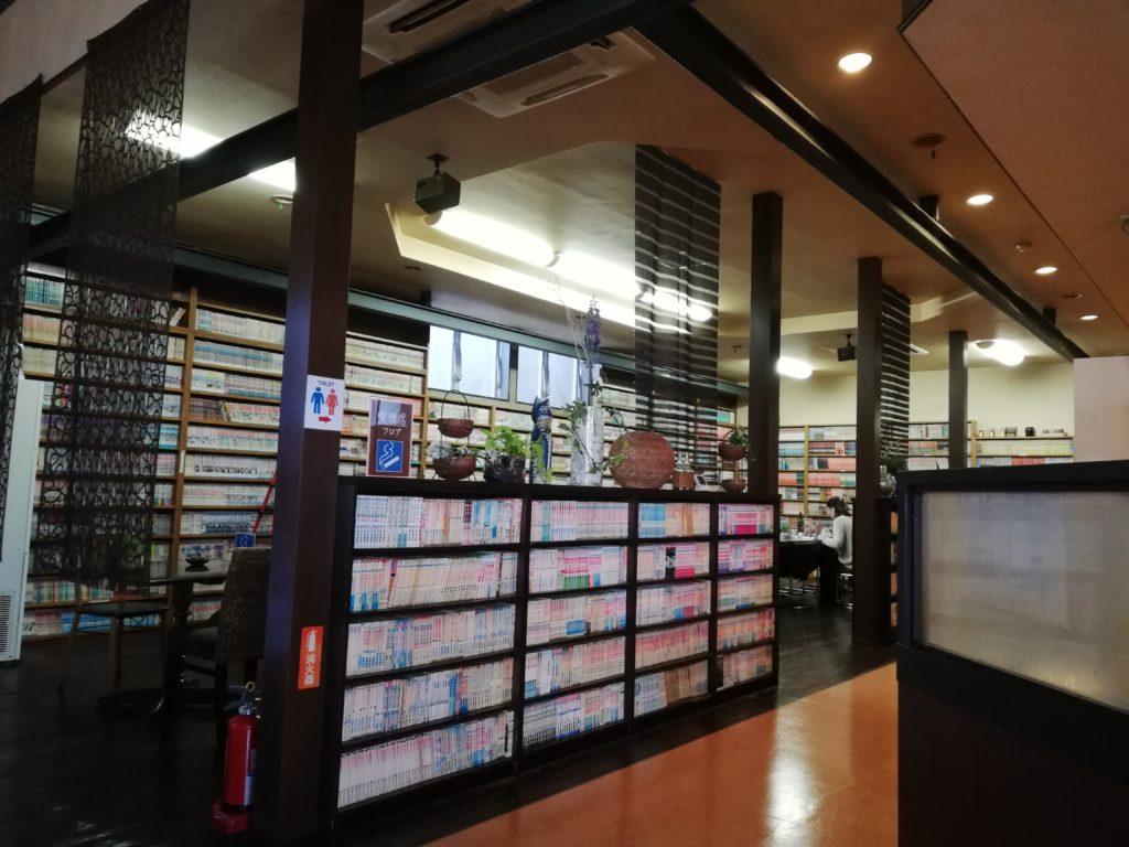 山形市 いつもの場所 大野目店 漫画喫茶