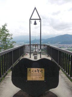山形県上山市 恋人の聖地 花咲山展望台