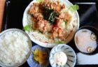 仁亭 山形市 定食屋 鶏唐サラダ定食