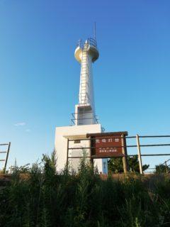 荒崎灯台 鶴岡市