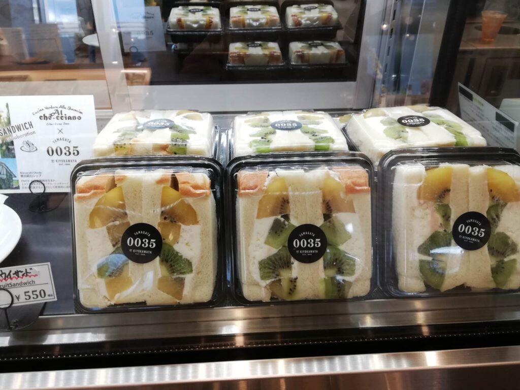 0035 清川屋 許してちょんまげ 山形市 高級食パン フルーツサンド