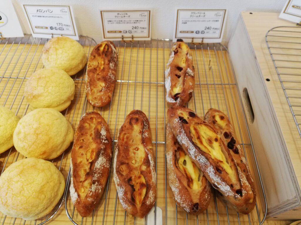ベーカリー・ニーナ 山形市 パン屋
